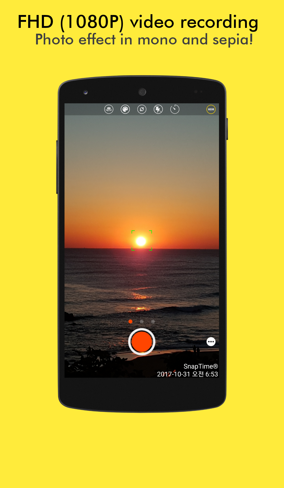 SnapTime: SilentㆍSquareㆍStamp Camera